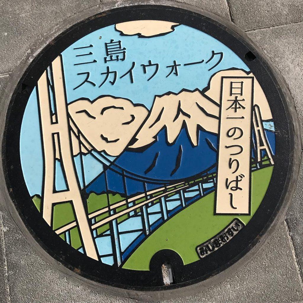 富士山人孔蓋_三島天空步道