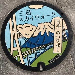 富士山人孔蓋_三島天空步道 三島市