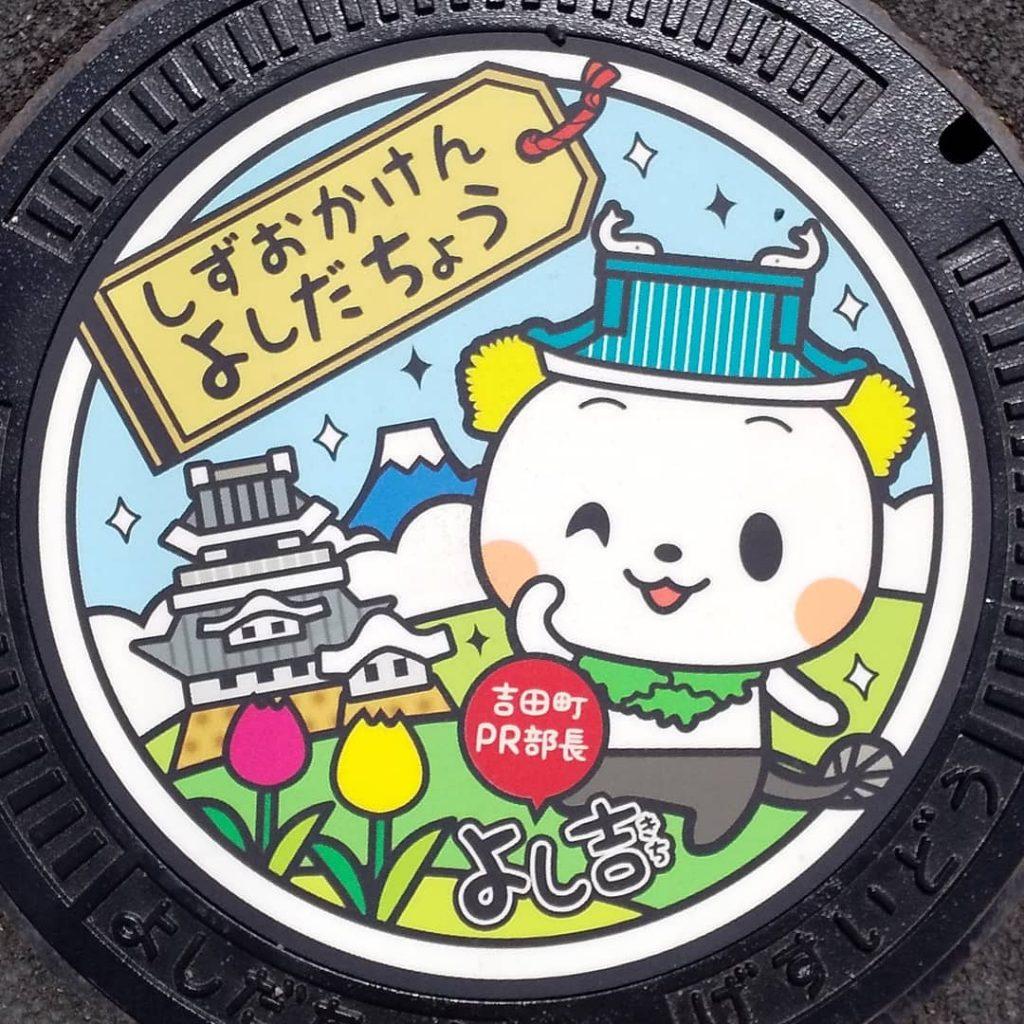 富士山人孔蓋_吉田町吉祥物-よし吉