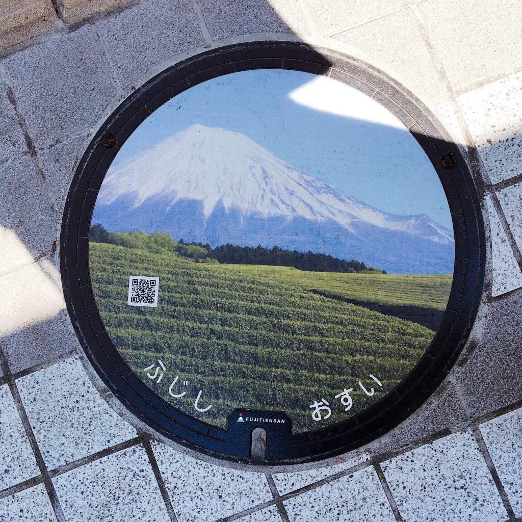 富士山人孔蓋_大淵笹場 富士山茶園