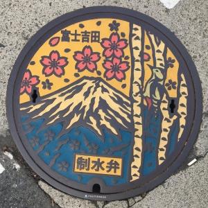 富士山人孔蓋_富士吉田市市花、市鳥與市木
