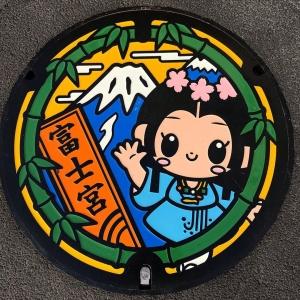富士山人孔蓋_富士宮市吉祥物-さくやちゃん