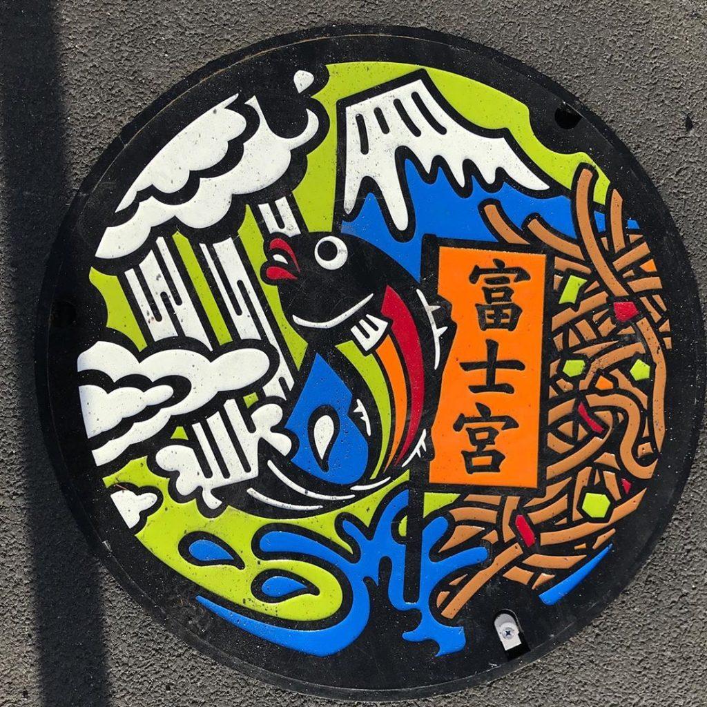 富士山人孔蓋_富士宮炒麵與白絲瀑布與虹鱒