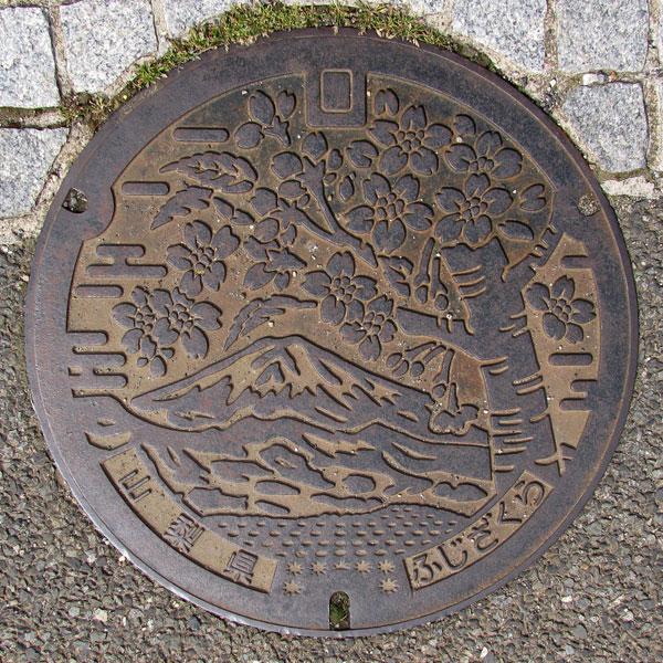 富士山人孔蓋_富士山與富士櫻