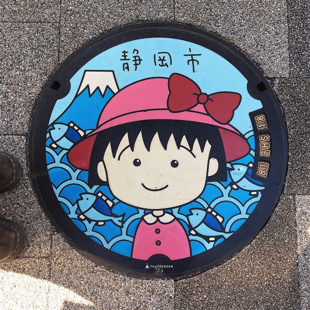 富士山人孔蓋_小丸子與富士山駿河灣