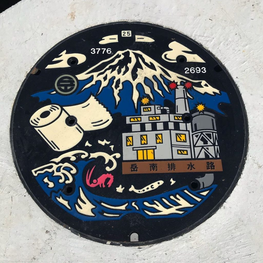 富士山人孔蓋_岳南排水路