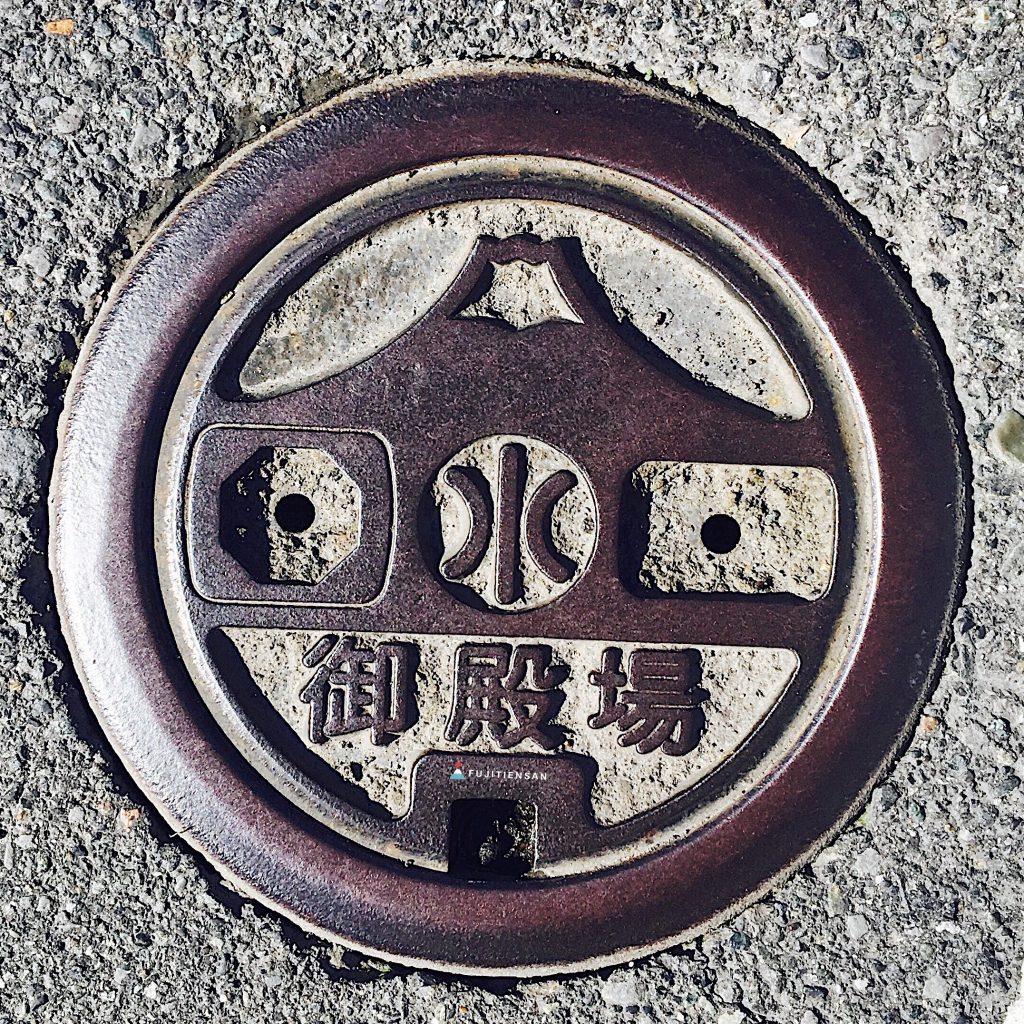 富士山人孔蓋_御殿場小型蓋