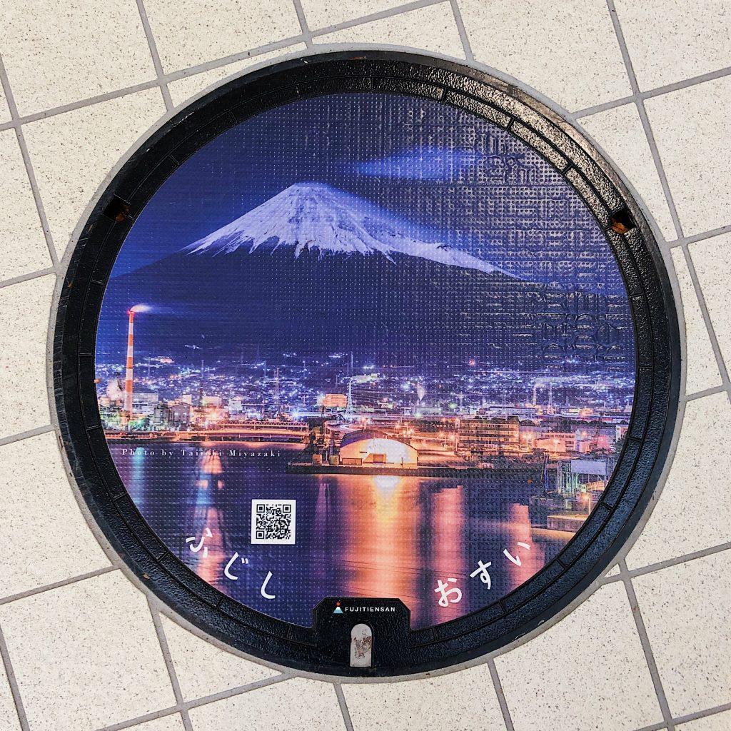 富士山人孔蓋_田子之浦港 富士山工廠夜景