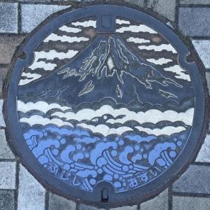 富士山人孔蓋_白雲與富士 富士市