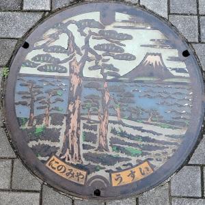 富士山人孔蓋_葛飾北齋的富嶽三十六景「相州梅沢左」神奈川縣
