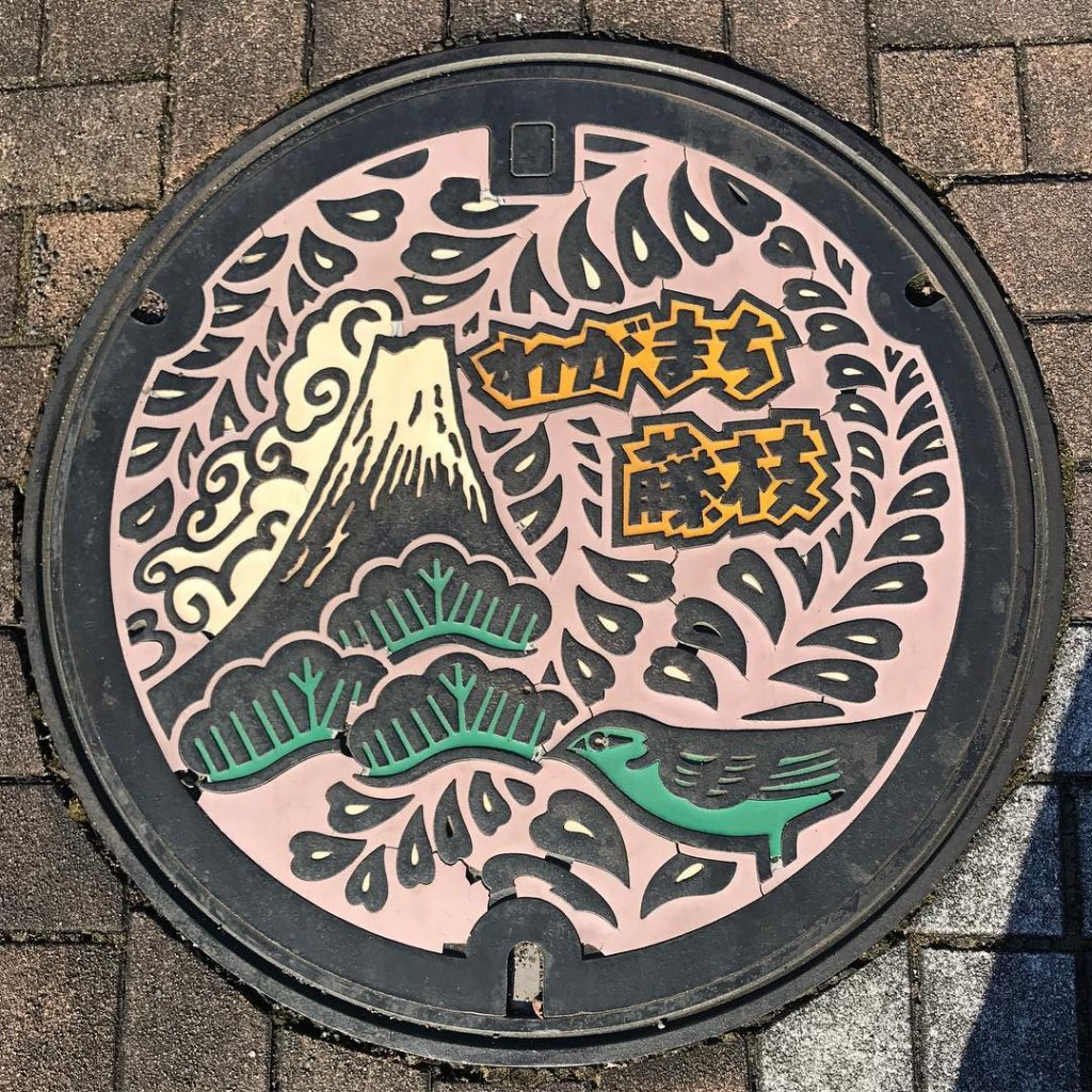 富士山人孔蓋_藤花松樹與市鳥
