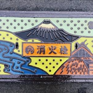 富士山人孔蓋_角形富士山消火栓