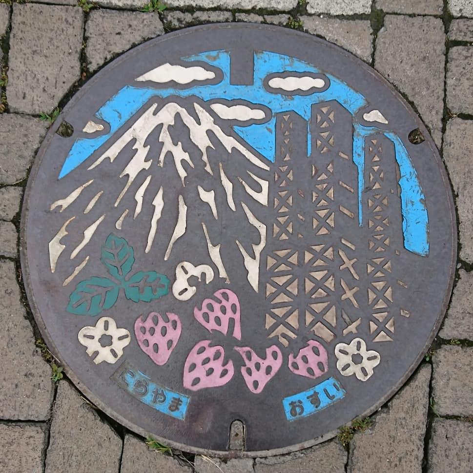 富士山人孔蓋_韮山反射爐與草莓