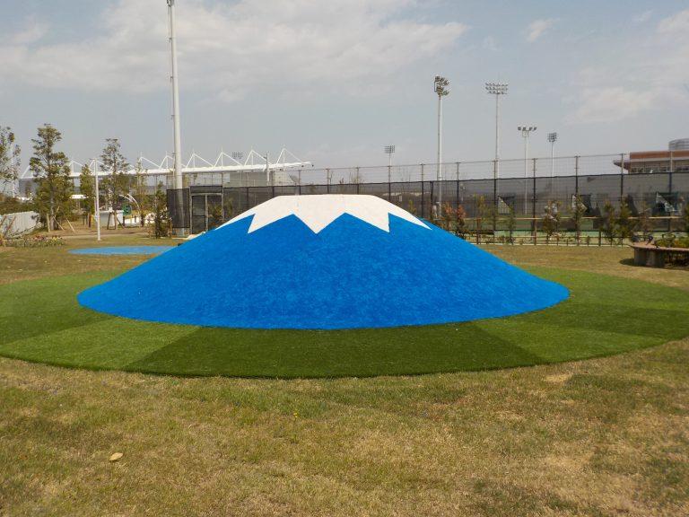 富士山公園_柳島スポーツ公園