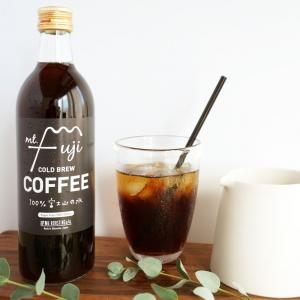 富士山冰釀咖啡_IFNI ROASTING & CO