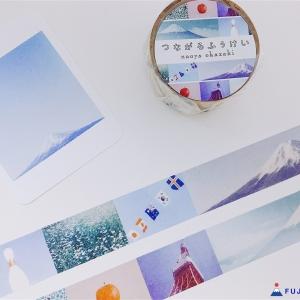 富士山底片風景紙膠帶-岡崎直哉