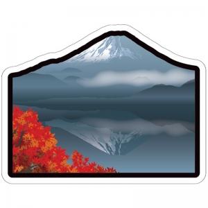 富士山明信片_世界遺產系列-本晒湖