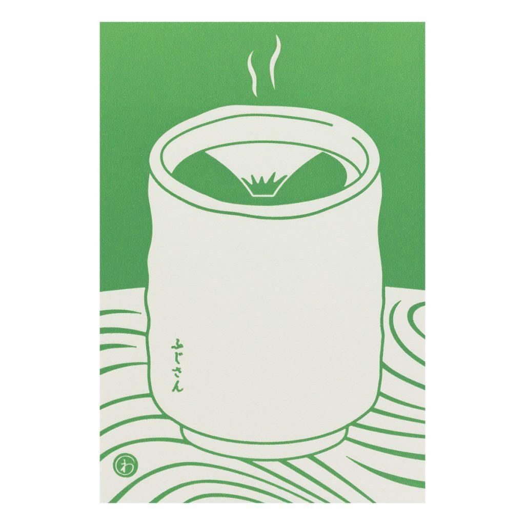 富士山明信片_日本茶