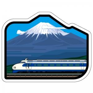 富士山明信片_東海道新幹線