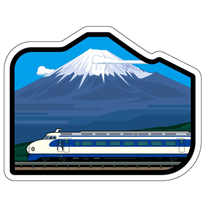 富士山明信片_東海道新幹線系列
