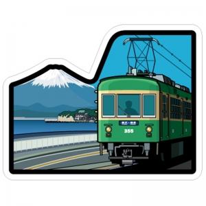 富士山明信片_江之島電鐵