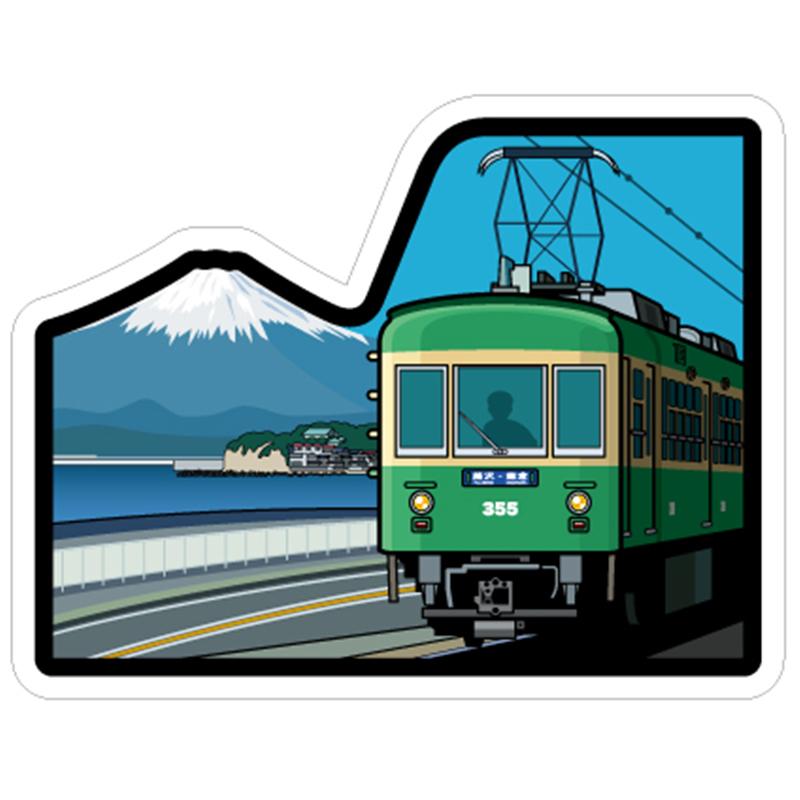 富士山明信片_江之島電鐵系列