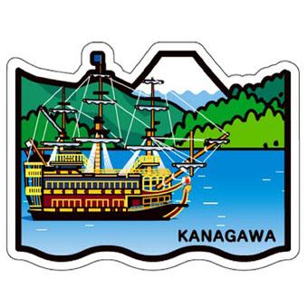 富士山明信片_蘆之湖與海賊船