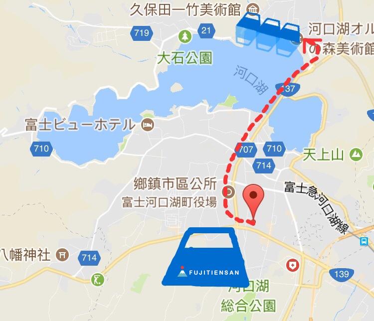 富士山河口湖_逆富士_腳踏車路線