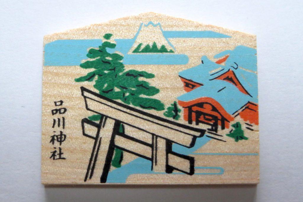 富士山繪馬_品川神社