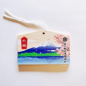 富士山繪馬_富士御室淺間神社