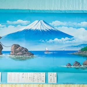 富士山錢湯_千代的湯