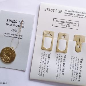 富士山黃銅書籤與吊飾-TRAVELER'S FACTORY