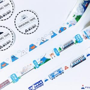 富士急行電車紙膠帶-富士急行株式会社