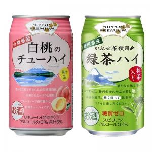 山梨·靜岡縣限定富士山啤酒_NIPPON PREMIUM