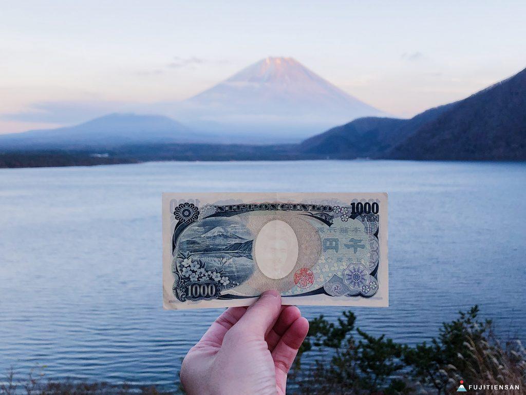 千元紙幣富士_千円札富士