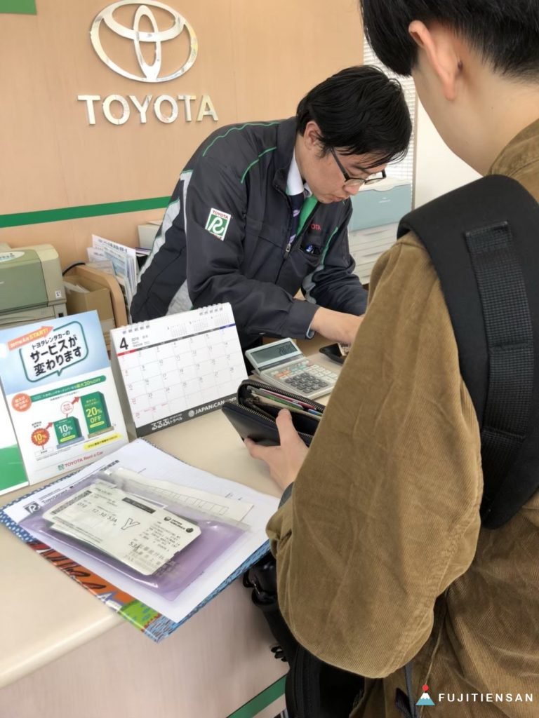 Toyota Rent a Car河口湖車站領車
