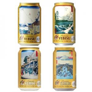 浮世繪啤酒_YEBISU