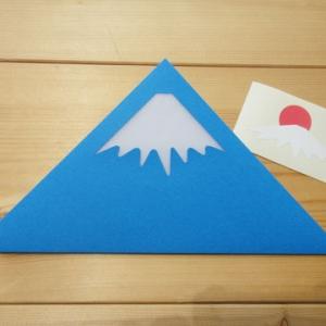 富士山信封與信紙組-シロリス