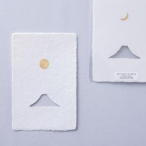 富士山太陽與月亮雙面明信片-西島和紙工房