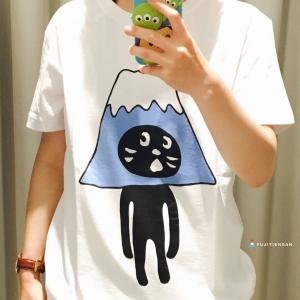 富士山衣服_にゃー
