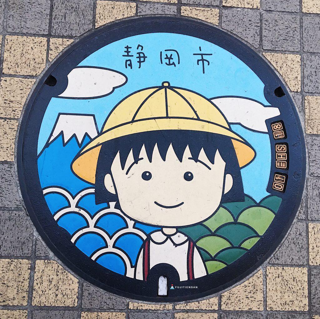 富士山人孔蓋_小丸子與富士山茶園