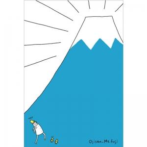 富士山明信片_歐吉桑富士山