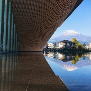 逆富士_富士山世界遺產中心