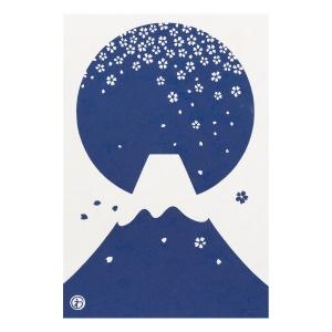 富士山明信片_富士山櫻花