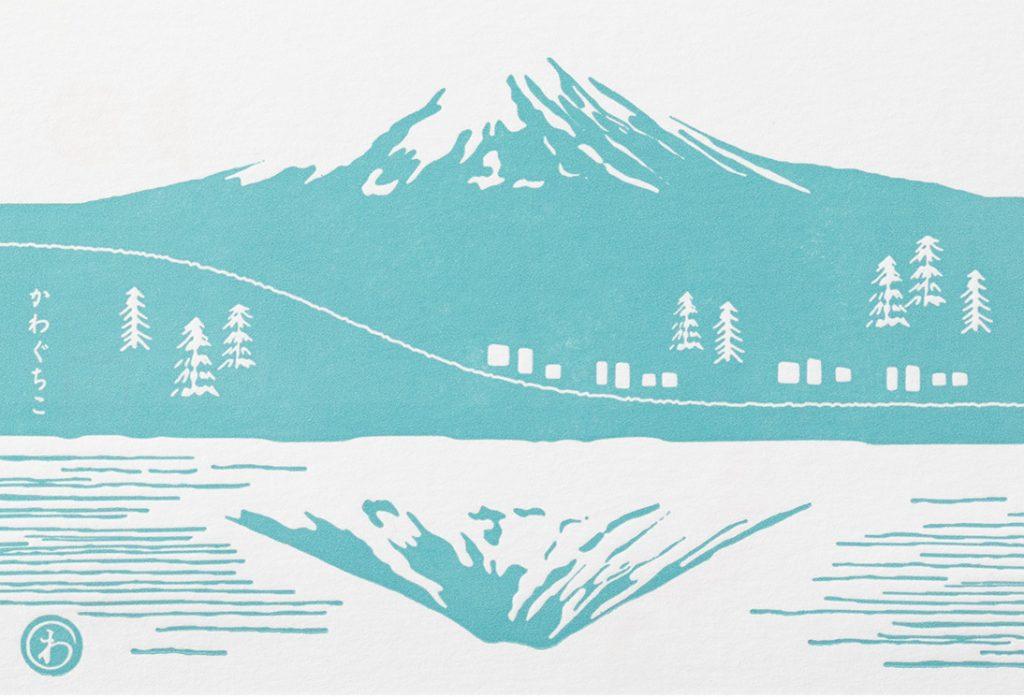 富士山明信片_河口湖逆富士