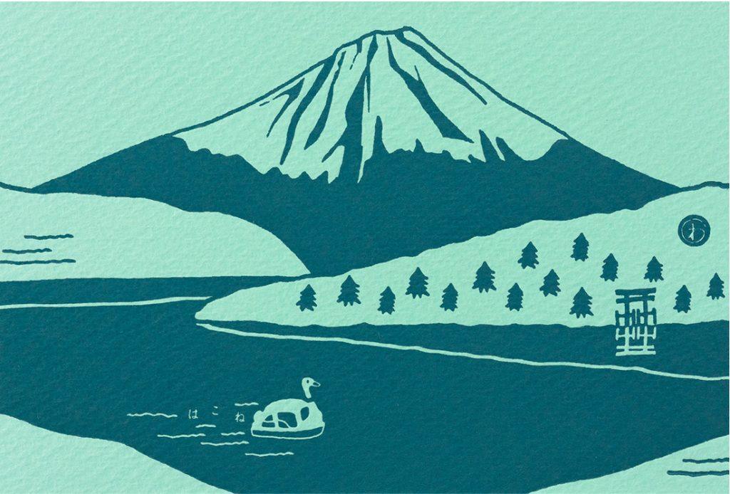 富士山明信片_能量 箱根