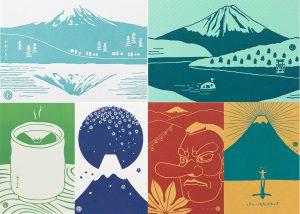 富士山明信片_致自己watashidayori封面