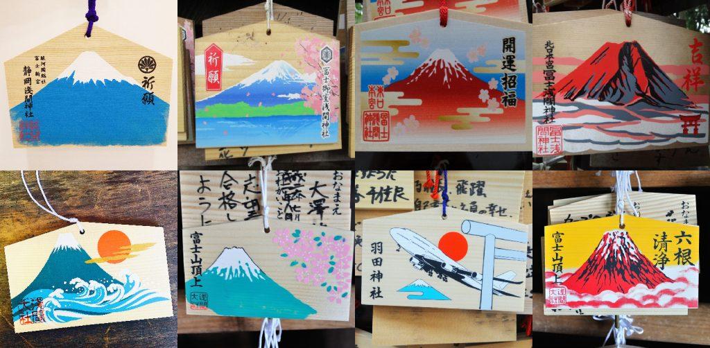 富士山繪馬_文章封面