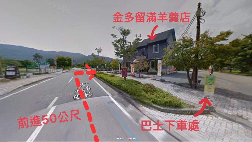 富士山櫻花_河口湖北岸_地圖