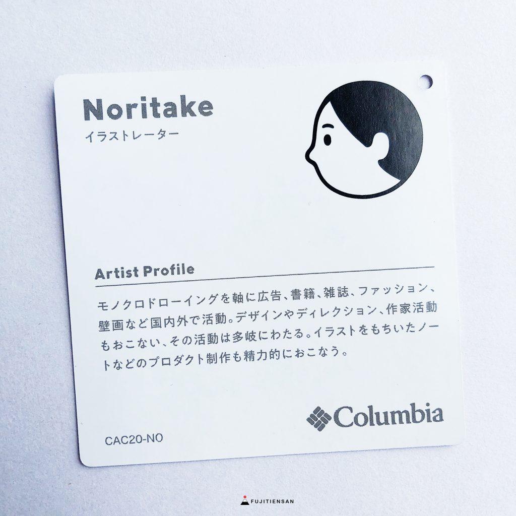 noritake columbia 富士山衣服 t-shirt 1